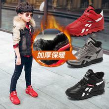 Ребенок мокасины 2017 новый зимний осенний мальчиков утолщённый с дополнительным слоем пуха спортивной обуви в больших детей теплую обувь девочки два хлопка обувной