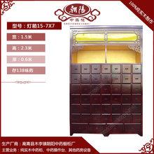 Солнечный традиционная китайская медицина кабинет чисто деревянный традиционная китайская медицина кабинет лайтбокс 15-7X7 тип медицина кабинет традиционная китайская медицина кабинет продаётся напрямую с завода