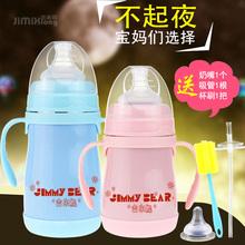 Новорожденных ребенок ребенок ребенок двойной нержавеющей стали сохранение тепла бутылочка для кормления ширина калибра с каплей подлинный
