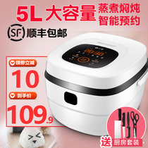 Zhuo beauty CFXB50-B smart rice cooker pot 5L genuine 2-3-4-5-6-8 people with a fully automatic large capacity