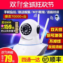 Беспроводной камеры wifi монитор устройство домой hd установите ночное видение машина мобильный телефон удаленный умный камеры