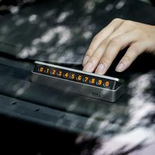 TITA автомобиль лицо время парковка карты сдвиг автомобиль скрывать стиль шаг автомобиль электрический слова количество карты творческий машина статьи солнцезащитный крем