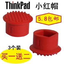 3 штук объединение ThinkPad красная шапочка ноутбук красный точка IBM компьютер палец точка поляк красная шапочка рокер крышка