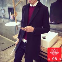 Мужской в длинная модель ветровка мужчина 2017 новый зима корейская волна струиться студент тонкий шерстяной пальто красивый пальто