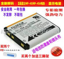 Бесплатная доставка фудзи NP45 NP-45A цифровой камера аккумулятор JX405 Z808 JX305 JX255 z10