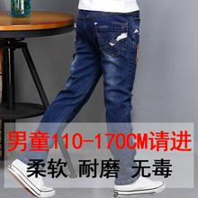 Ребенок брюки плюс кашемир мужчина ребенок джинсы осень зима брюки в новый заправила мальчик уплотнённый с добавлением хлопка брюки
