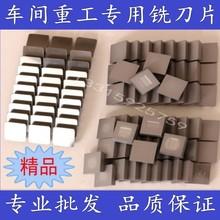 Завод континент 4160511 жесткий сплав квартет YT15 YG8 YW1 YW2 YT5 треугольник 3130511 резак лист