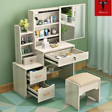 Континентальный комод спальня составить кабинет простой современный составить тайвань в коробку небольшой квартира мини составить стол 60CM