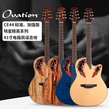 Постоянный юньдаа гусли хорошо Ovation заумный престиж нижний CE44 CE44P виноград звук отверстие круглый задний электрическая коробка баллада гитара