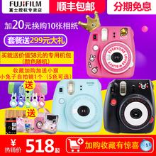 Fujifilm/ фудзи instax mini9 один раз становиться так бить стоять получить камера mini8 обновление версии новые товары