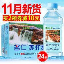 Имя благожелательность провинция сучжоу борьба вода провинция сучжоу борьба вода напитки слабый щелочной секс вода сахар нет пар вода напиток потребление воды полная загрузка контейнера (fcl) 24 бутылка оптовая торговля