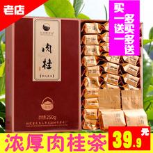 Купить 1 отдавать 1 в целом 500g рок чай военный варвар гора корица аромат тип чай военный варвар рок чай красный платье подарок