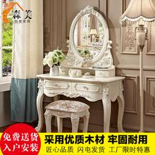 Континентальный комод спальня дерево сельская местность простой составить тайвань французский небольшой квартира резьба составить стол мебель белый