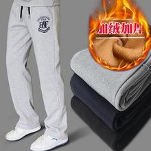 Мужской спортивные брюки брюки свободный осень и зима брюки школьник студент брюки зимний с дополнительным слоем пуха утолщённый прямо трубка брюки
