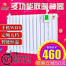 Добавьте воду электрический обогреватель газ лист домой вода теплый устройство энергосбережение мощность добавьте воду электрический обогреватель устройство немой нагревательный стержень WiFi