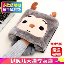 Ирак теплый ребенок usb теплая рука коврик для мыши лихорадка отопление подушка стирающийся зима теплая рука крышка мультики зимний сохраняющий тепло подушка
