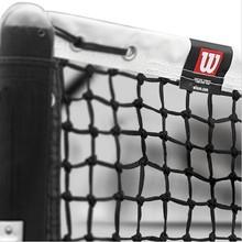 Подлинный теннис чистый высококачественный уилл победа конкуренция тип теннис поле в сети сын блок чистый 3745W