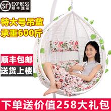 Корзина плетеный стул для взрослых человек комнатный один гнездо гамак балкон бездельник встряска синий стул двойной качели вешать стул