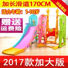Ребенок комнатный слайды домой многофункциональный скольжение слайды ребенок сочетание качели пластик игрушка утолщённый пакет почта
