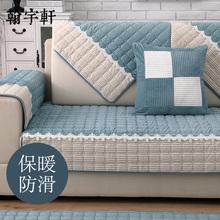 Подушки на диване ткань простой современный зима плюш скольжение подушка гостиная диван полотенце крышка полное покрытие все включено диван крышка