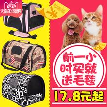 Домашнее животное пакет китти рюкзак тедди из кот клетка собака мешки коты пакет кот портативный клетка мешок коробка статьи