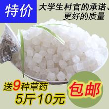 Природный море соль грубый соль большое зерно соль крупных частиц зеленый соль горячей применять мешок физиотерапия мешок ай соль пакет соль мешок грубый соль горячей применять пакет