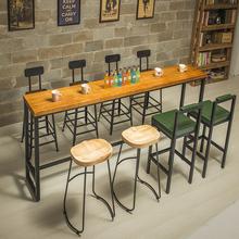 Дерево домой бар стол кофе зал бар бар столы и стулья сочетание современный простой ходули опираться на стена бар стол