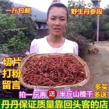 2017 год дикий красный женьшень красный женьшень модель красный женьшень чай люцерна красный женьшень красный женьшень лист красный женьшень традиционная китайская медицина лесоматериалы красный женьшень порошок