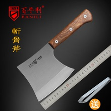 Век прибыль топор нож домой вырезать топор рубить кость нож нарубить кость нож вырезать кость нож вырезать кость нож большой кость нож вырезать инструмент