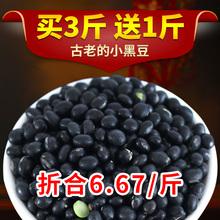 Зеленое сердце черный фасоль сельское хозяйство с дома свойство фасоль пульпа Yi монгольский гора сырье арабика оборудование беременна не- поворот база потому что зеленый ядро к северо-востоку разное зерна 500g