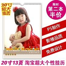 2018 негабаритный 20 дюймовый личность вешать календарь сделанный на заказ DIY творческий ребенок фото ребенок вешать календарь стандарт ручной работы календарь