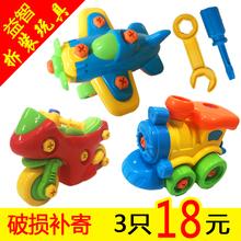 Ребенок начните работу разборка игрушка ребенок головоломка сила обучения в раннем возрасте заклинание вставить строительные блоки винт мать сочетание мужской и женщины ребенок съемный
