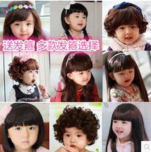 Корейский ребенок парик ребенок фотографировать аксессуары для волос фото фотография головной убор девочки челка короткий кудри парики бесплатная доставка