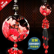 Творческий фото сделанный на заказ дуплекс кристалл спокойствие символ автомобиль кулон красный агат кулон украшение брелок статья DIY