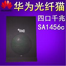 Huawei свет кот беспроводной маршрутизация связь свет хорошо кот тысяча триллион GPON/EPON china mobile china unicom SA1456 восторг me