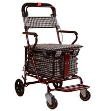 Пожилой поколение автомобиль сложить корзина сиденье может сидеть четырехколесный купить блюдо помогите шаг может толкать небольшой корзина старики от себя автомобиль