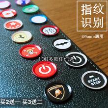 Яблоко семь мобильный телефон 5S/6s 6plus 7P home связь признание отпечаток пальца паста iphone8 кнопки вставки черный