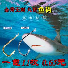 Золото красивый не колоть таблетки крючки колючей цвет кожи масса крюк мешок крюк рыбалка статьи рыба оснащен модель леска крюк