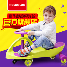 Howawa молчание ребенок shally автомобиль ребенок 1-3 лет с музыкой качели скольжение скольжение игрушка скольжение маленькая девочка маленькая девочка автомобиль