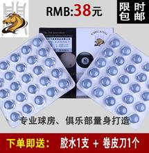Подлинный камыш карты бильразмер поляк кожа головы китайский стиль бильразмер глава снукер маленькая голова 10MM черный восемь стол кий чаевые