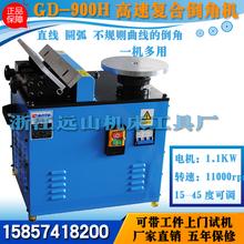 Орел 900 высокоскоростной многофункциональный фаска машинально рабочий стол комплекс фаска машинально производители прямой продавать