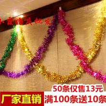 Свадьба ткань положить статьи цветной барьер гирлянда день рождения декоративный цвета ленты фестиваль праздновать фестиваль украшение верхушки рождество партия цветной барьер
