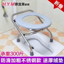 Беременная женщина туалет старики мелкий стул болезнь люди могут сложить мобильный туалет для взрослых домой приземистый туалет тянуть фекалии стул