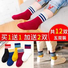 Ребенок носки осень и зима хлопок мальчиков девочки в больших детей носки ребенок носок зимой утолщённый 1-3-5-7-9 лет