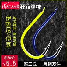 Крючки импорт исэ непал крючки япония цвет наконечник край колючей цвет кожи карп карп крюк рыба рыба крюк идзу крючки