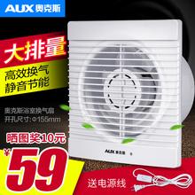 Заумный alex проветривать вентилятор стекло окно стиль привлечь вентилятор кухня 6 дюймовый ванная комната выпускной вентилятор ванная комната строка вентилятор немой