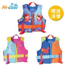Море прохладно новые товары ребенок специальность спасательные поплавок сила одежда ребенок начинающий плавать жилет безопасность одежда дрейфующий поплавок скрытая жилет