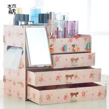 木制梳妆化妆台抽屉首饰置物箱置物整理架 木质桌面化妆品收纳盒