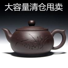 Должен интерес подлинный фиолетовый горшок фиолетовый грязь большой потенциал крупнолистовой чай горшок чайный сервиз пузырь чайник чай дом ручной работы подарок чайный сервиз