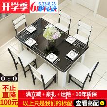Широкий хорошо обеденный стол стул сочетание 6 человек современный простой прямоугольник закалённое стекло дерево качество обеденный стол домой есть рис стол